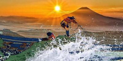 Вода земля гора солнце