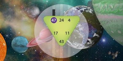 47 Ворота Реализации