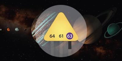 63 Ворота Сомнений